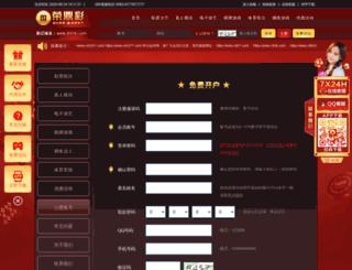 gemegames.com screenshot