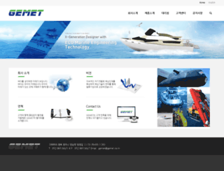 gemet.co.kr screenshot