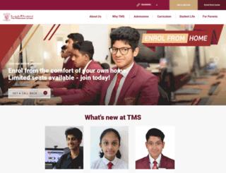 gemsmillenniumschool.com screenshot