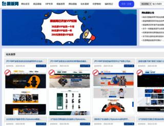 genban.org screenshot