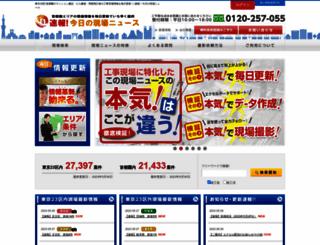 genbaphoto.com screenshot