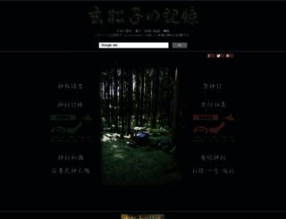 genbu.net screenshot