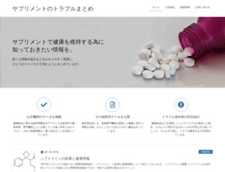 genbutheme.com screenshot