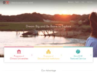 gencone.com screenshot