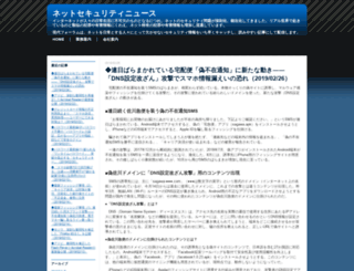 gendaiforum.typepad.jp screenshot