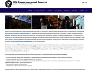 genebee.msu.su screenshot