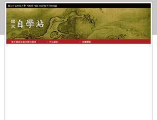 genedu.ntut.edu.tw screenshot