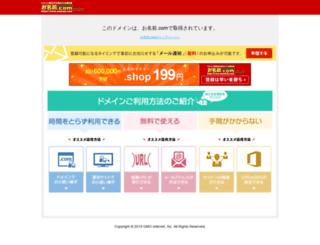generalrentcars.com screenshot