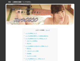generateur35.com screenshot