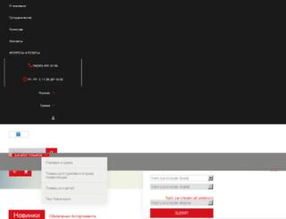 generator-borispol.avtosklad.net screenshot