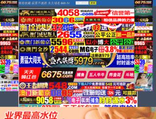 genericcctlds.com screenshot