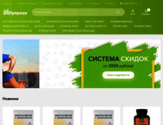 genesha.ru screenshot
