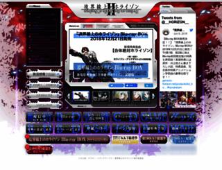 genesis-horizon.net screenshot