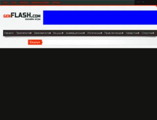 genflash.com screenshot
