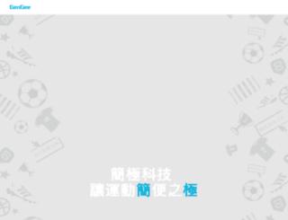 gengee.com.tw screenshot