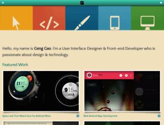 genggao.net screenshot