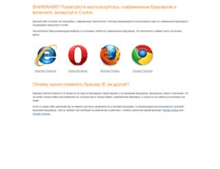 genius-lab.org screenshot