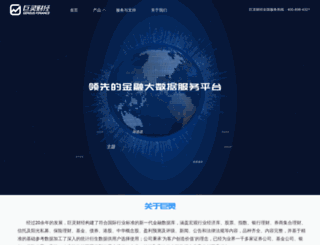 genius.com.cn screenshot
