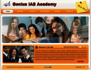 geniusias.in screenshot