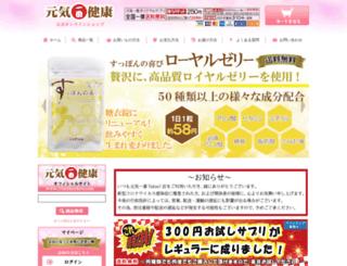 genki1ban.co.jp screenshot