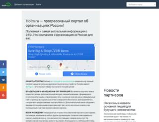 genofond.hut1.ru screenshot