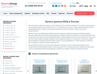 genolink.ru screenshot