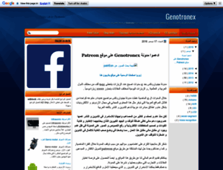 genotronex.com screenshot