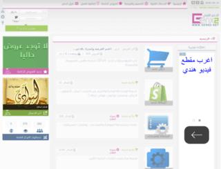 genx2.net screenshot