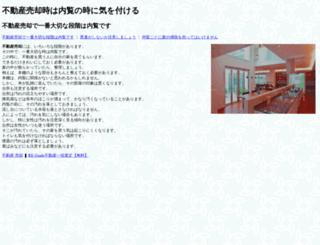genxcdcindia.com screenshot