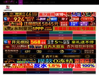 genyon.com screenshot