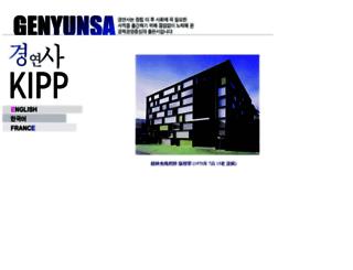 genyunsa.com screenshot