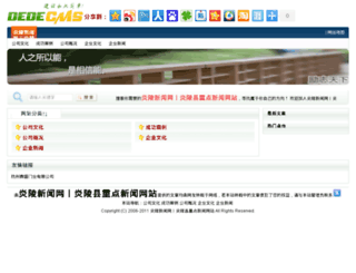 geo-gsm.com screenshot