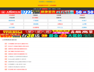 geobchina.com screenshot