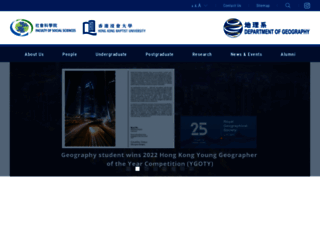 geog.hkbu.edu.hk screenshot