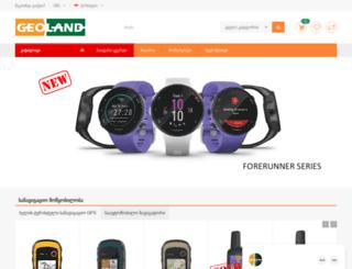 geoland.ge screenshot