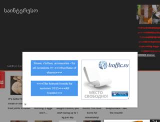 geolol.in screenshot
