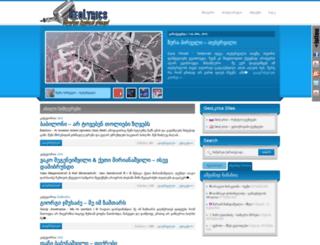 geolyrics.com screenshot