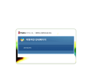 geomam.net screenshot