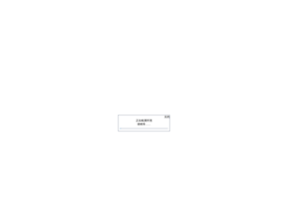 georgehook.com screenshot