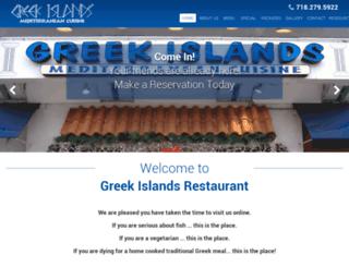 georgesgreekislands.com screenshot