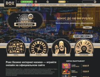 geosnet.ru screenshot