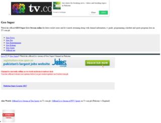 geosuper.tv.com.pk screenshot