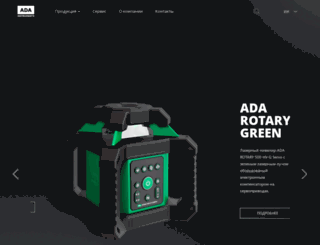 geototal.ru screenshot
