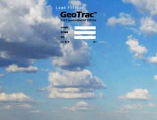 geotrac.com.hk screenshot