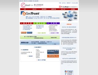 geotrust.wis.com.tw screenshot
