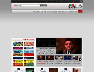 geourdu.com screenshot
