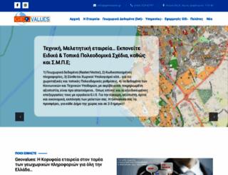 geovalues.gr screenshot