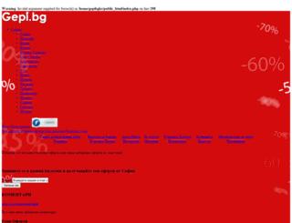 gepi.bg screenshot