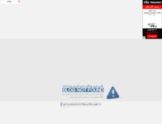gerdo.roomfa.com screenshot