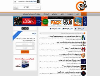 gerdoo.net screenshot